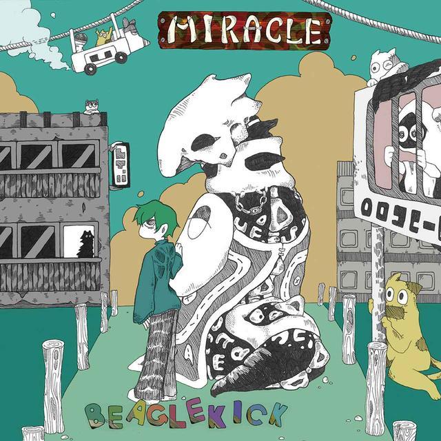 画像: ハイレゾ版(WAV/FLAC) MQA版 MQA-CD版 各¥2,500(税別) http://beaglekick.com/