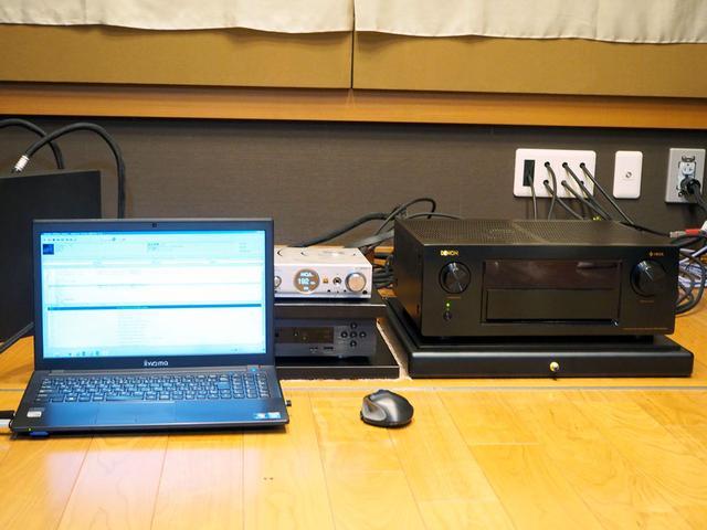 画像: ハイレゾ、およびMQA配信コンテンツの再生システム