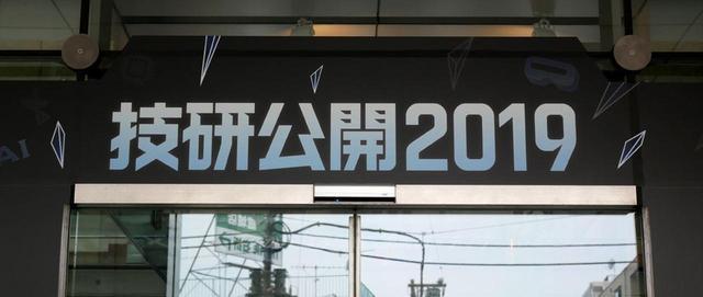 画像: 【技研公開2019 リポート】 2040年代の映像サービス「ダイバースビジョン」を実現するための各種技術を一堂に展示 - Stereo Sound ONLINE