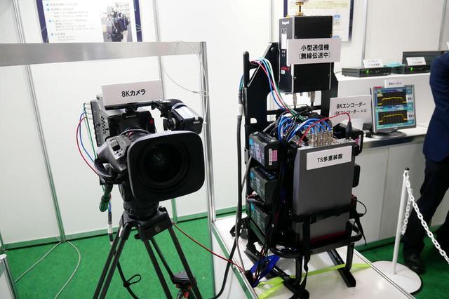 画像: 【技研公開2019リポート】 8Kカメラをワイヤレスで運用できるエンコード&送信装置を初展示 - Stereo Sound ONLINE