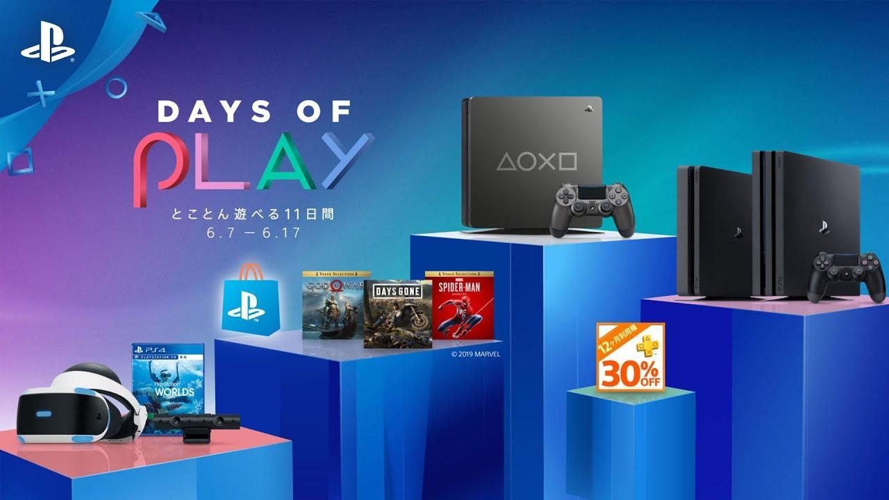 画像: 「Days of Play 2019」キャンペーン映像 youtu.be