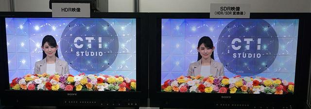 画像: 【技研公開2019リポート】将来は地デジでも8K映像が伝送できる? 次世代映像符号化方式VVCの研究も進んでいた - Stereo Sound ONLINE