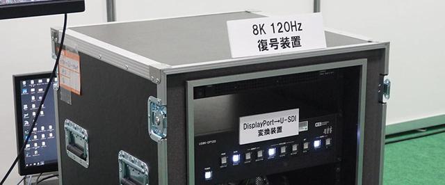 画像: 【技研公開2019リポート】フルスペック8K信号のライブ伝送を実現。そこにはどんな工夫が隠されているのか - Stereo Sound ONLINE