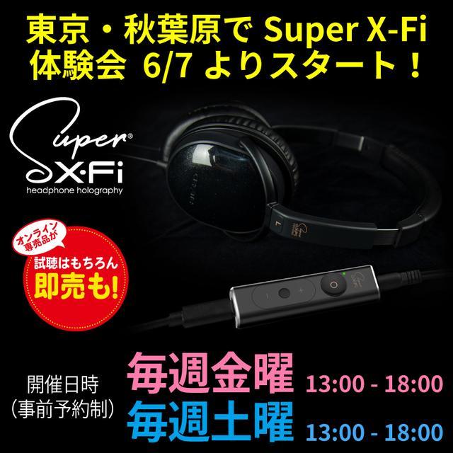 画像: jp.creative.com