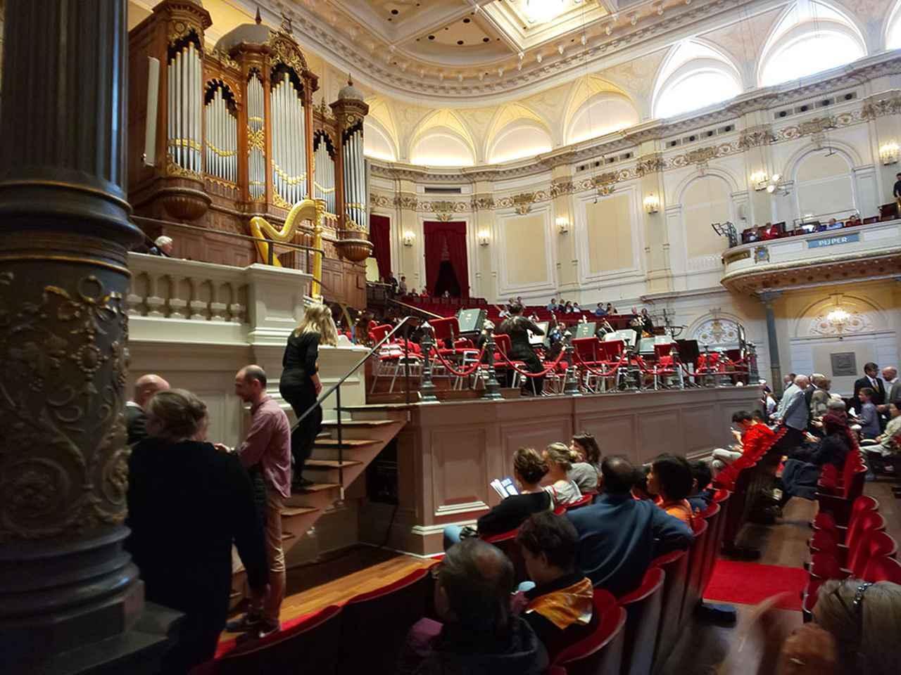 画像: アムステルダム・コンセルトヘボウ。オーケストラはロイヤル・コンセルトヘボウ管弦楽団