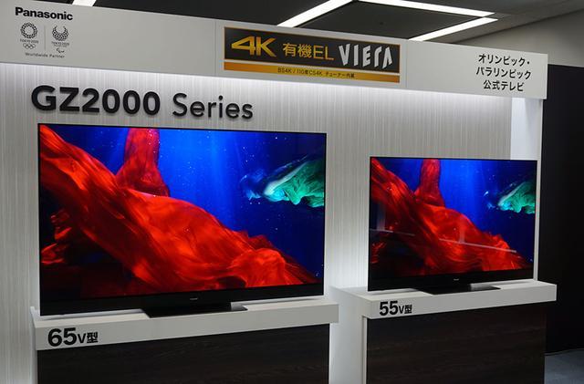 画像: トップモデルの「GZ2000」シリーズ。画面サイズは65インチと55インチ