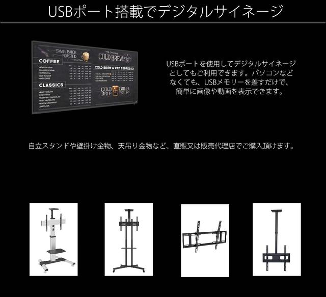 画像: JN-IPS4302TUHD 4kモニター  43型 UHDディスプレイ IPS系パネル HDMI2.0 HDCP2.2 JAPANNEXT