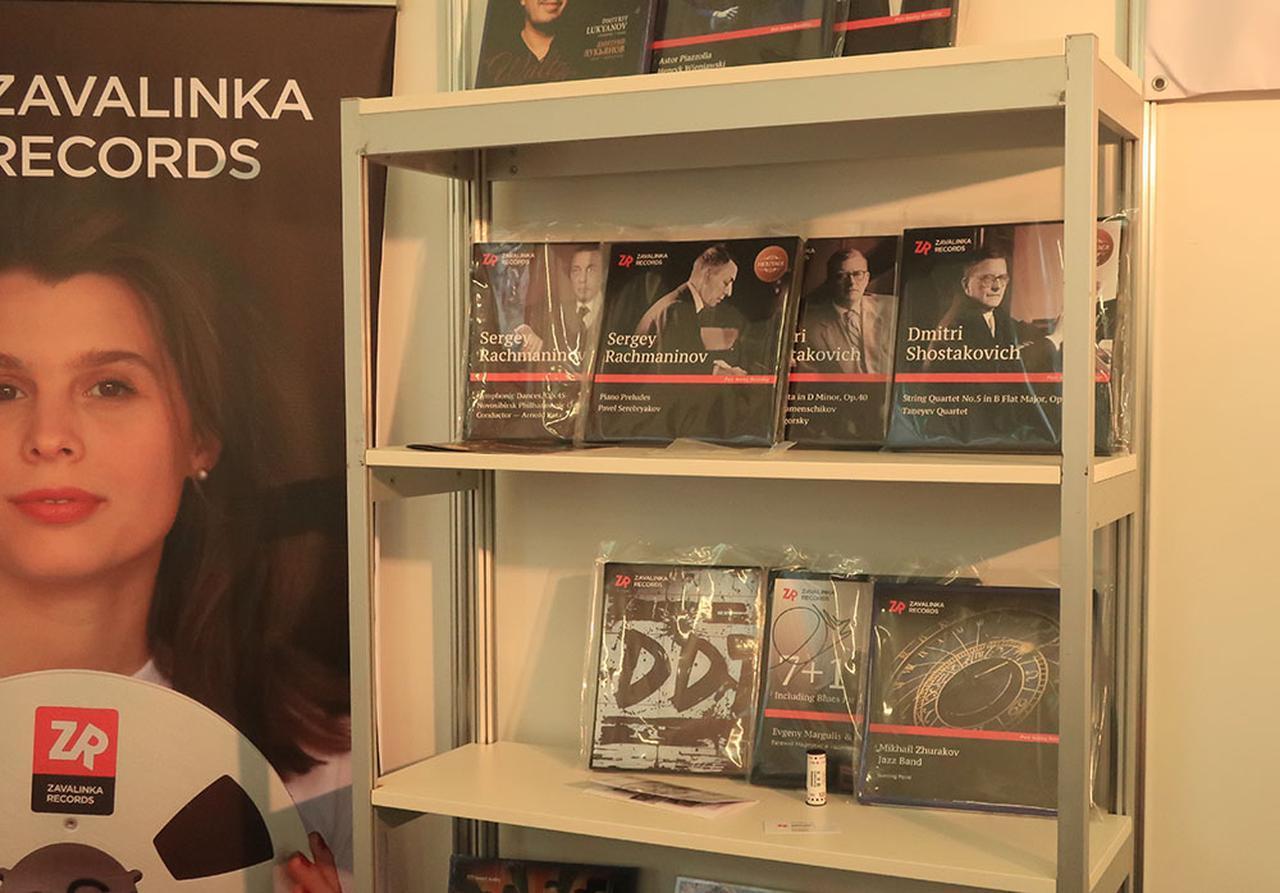 画像: ロシア、Zabalirsh Records(ザバリッシュレコード)の展示コーナー
