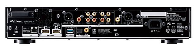 画像2: パナソニックが「DP-UB9000」のアップデートを発表。4K衛星放送を録画したディスクの再生や、CDのダイレクト選曲にも対応