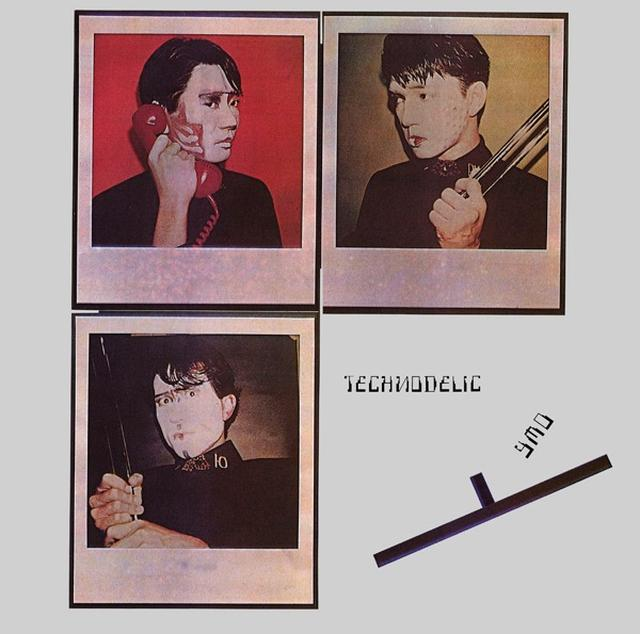 画像: テクノデリック(2019 Bob Ludwig Remastering)/YELLOW MAGIC ORCHESTRA