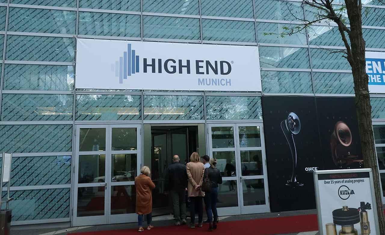 画像: 世界最大のオーディオショー「High End Munich 2019」で見つけた、気になるスピーカーをまとめて紹介します(前):麻倉怜士のいいもの研究所 レポート20