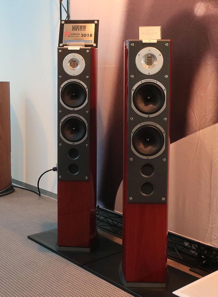 画像: オーディオベクターの「R-8 ARRETE」