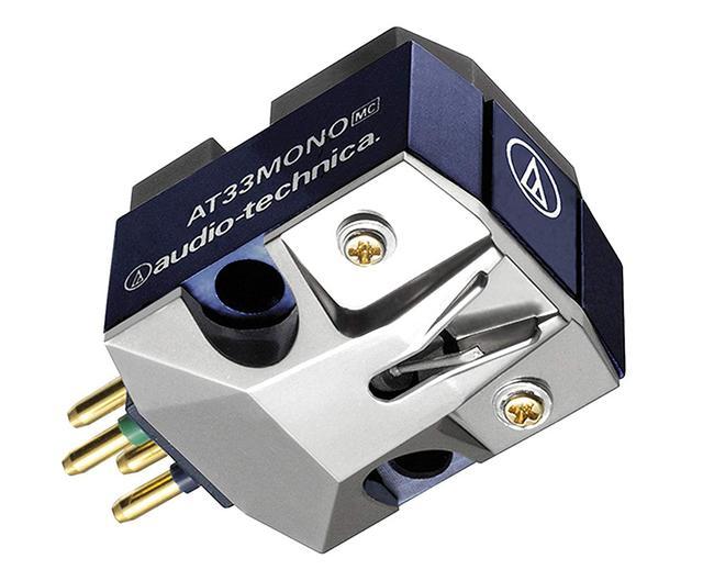 画像: MCカートリッジの「AT33MONO」。7月1日から新価格で販売される