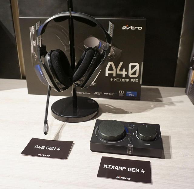 画像: 「ASTRO A40 TR Headset」(左)と「ASTRO MixAmp Pro TR」(右)