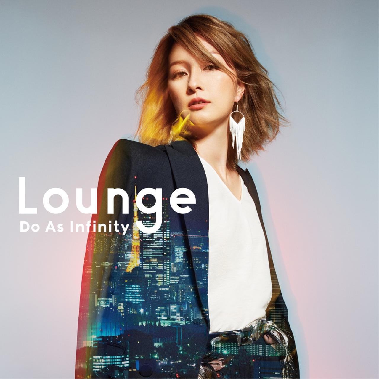 画像: Lounge / Do As Infinity