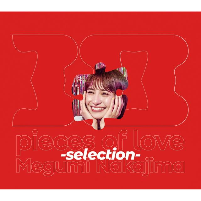 画像: 30 pieces of love -selection- / 中島 愛