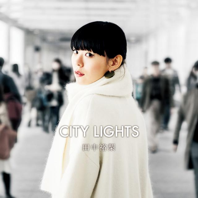 画像: CITY LIGHTS / 田中裕梨
