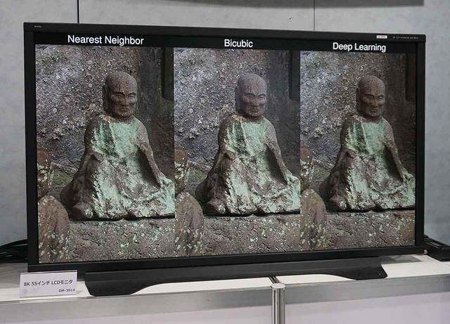 画像: 現行の主要な超解像方式(左、中央)と、ニューラルネットワークを使った超解像(右)の比較