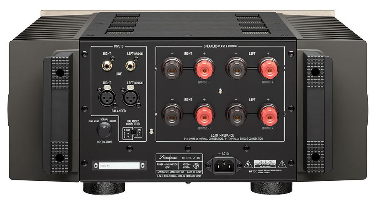 画像2: 純A級パワーアンプが奏でるサウンドを堪能しよう。アキュフェーズのパワーアンプ「A-48」が¥680,000で発売決定。「A-47」以来4年ぶりのモデルチェンジを果たした