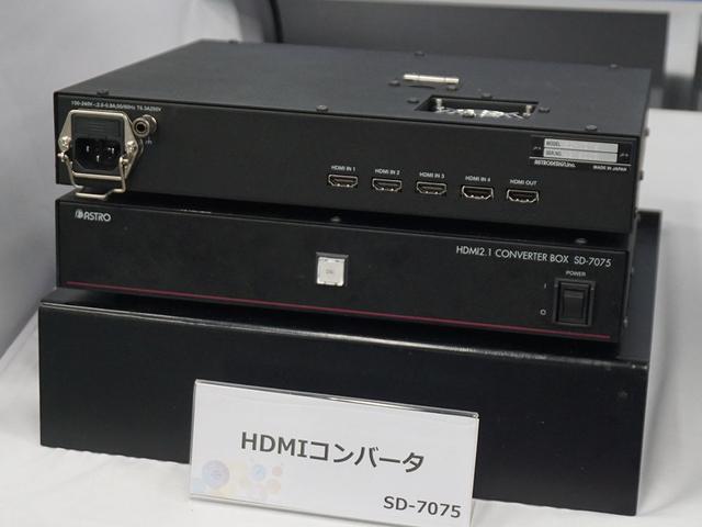 画像: HDMI2.0からHDMI2.1への変換ができる、コンバーターボックス「SD-7075」