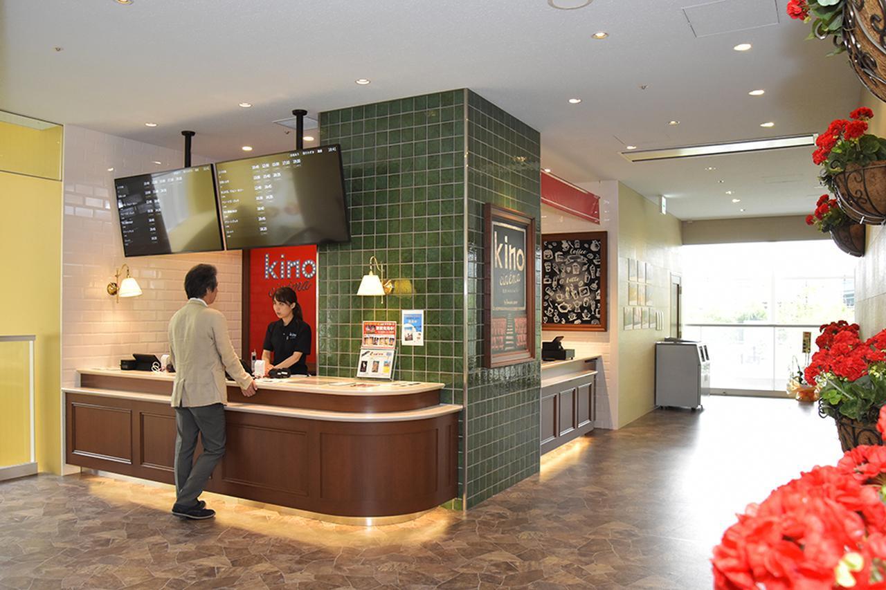 """画像: 映画好きであれば、この空間とサウンドを体験しておくべきだ。「kino cinéma 横浜みなとみらい」で、""""音のいい映画館""""の秘密を聞いた"""