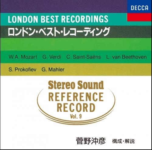 画像: REFERENCE RECORD 第9集:ロンドン・ベスト・レコーディング(CD) C30L-00101 www.stereosound-store.jp