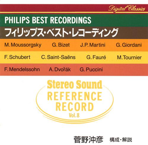画像: 歌を中心にフィリップス・レーベルの多種多様な楽曲を収録 「Vol.1」&「Vol.2」として発売された「フィリップス」ベスト・レコーディングの続編として、再び菅野沖彦氏の選曲・構成によって編纂されたリファレンスレコード。収録曲は1989年〜92年制作のデジタル録音が中心で、歌ものやオペラが多く含まれているのが特徴。「カルメン」、「トスカ」といった多彩でダイナミックな楽曲など、声とオーケストラの両方からチェックが可能です。 REFERENCE RECORD 第8集:フィリップス・ベスト・レコーディング (CD) SSPH-3008 www.stereosound-store.jp