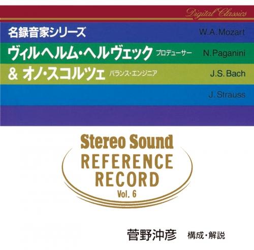 画像: REFERENCE RECORD 第6集:ヴィルヘルム・ヘルヴェック&オノ・スコルツェ(CD) SSPH-3006 www.stereosound-store.jp