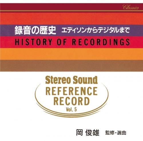 画像: REFERENCE RECORD 第5集:録音の歴史 エディソンからデジタルまで(CD) SSPH-3005 www.stereosound-store.jp