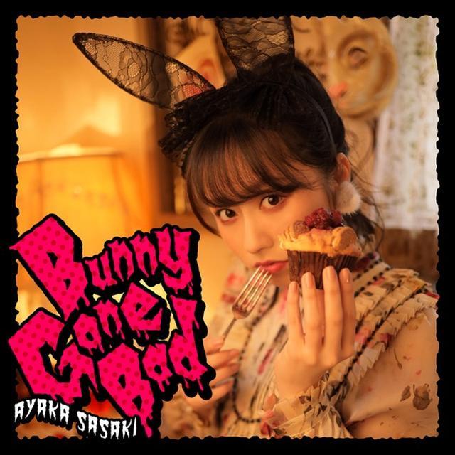 画像: Bunny Gone Bad / 佐々木彩夏(ももいろクローバーZ)