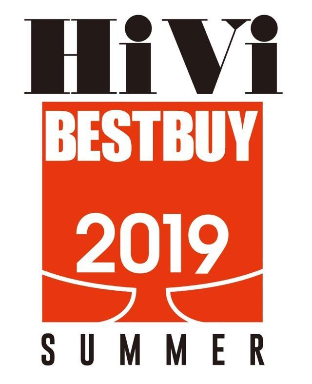 画像: 【HiVi夏のベストバイ2019】ヘッドホンオーディオ部門(カテゴリー)選考について