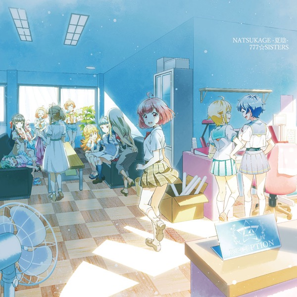画像: NATSUKAGE -夏陰-/777☆SISTERS