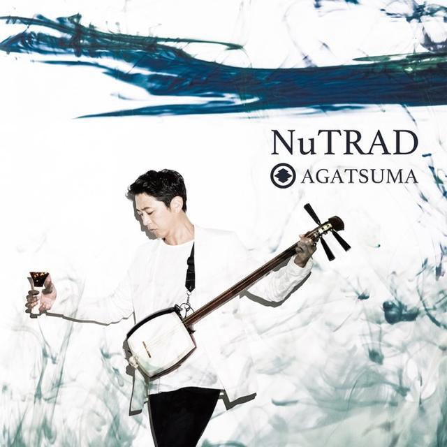 画像: NuTRAD / 上妻宏光