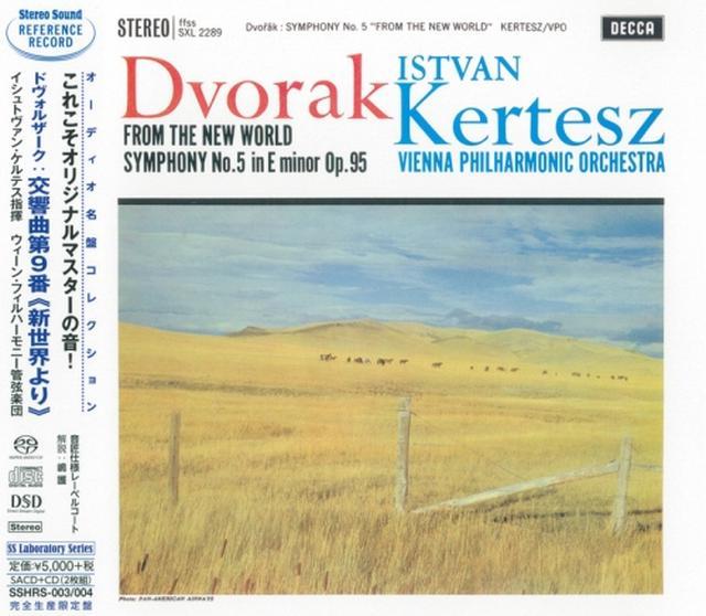 画像: 在庫切れとなっていた、ドヴォルザーク:交響曲第九番「新世界より」も再プレスが完了。お求めいただけるようになりました! SSHRS-003~004 www.stereosound-store.jp