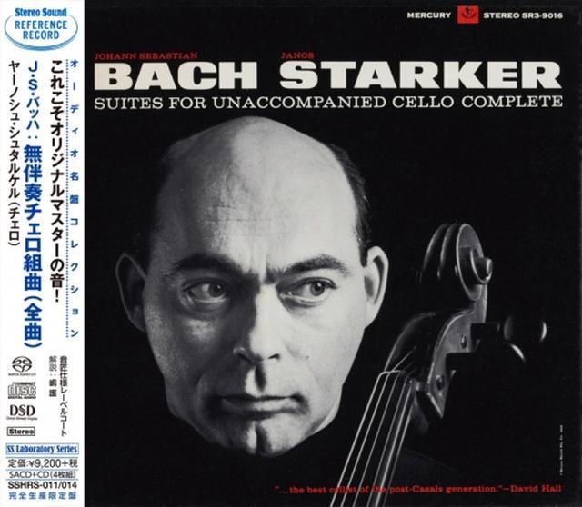画像: こちらの在庫も復活しています! J.S.バッハ:無伴奏チェロ組曲 (全曲) SSHRS-011~014 www.stereosound-store.jp