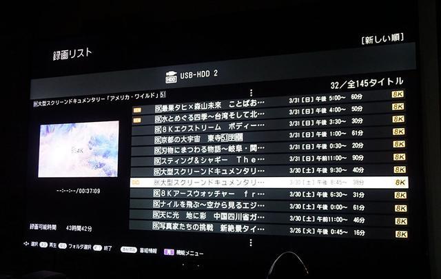 画像2: ホームシアターで見る8Kは、本当に素晴らしかった! 「乃木坂46」や「宝塚歌劇」ファンがこれを知らないなんて、そんな勿体ないことがあっていいのか【シリーズ:4K(8K)深掘り04】