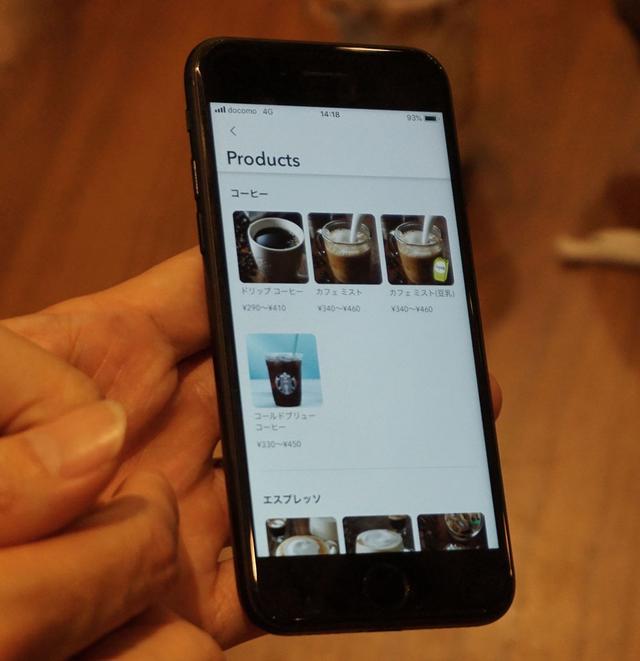 画像: アプリのオーダー画面にはドリンクのメニューが写真付きで表示される。ドリンクの種類を選んだ後、サイズや各種カスタマイズも可能