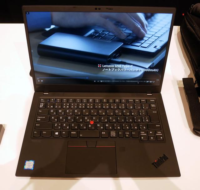 画像: ThinkPad X1 Carbon