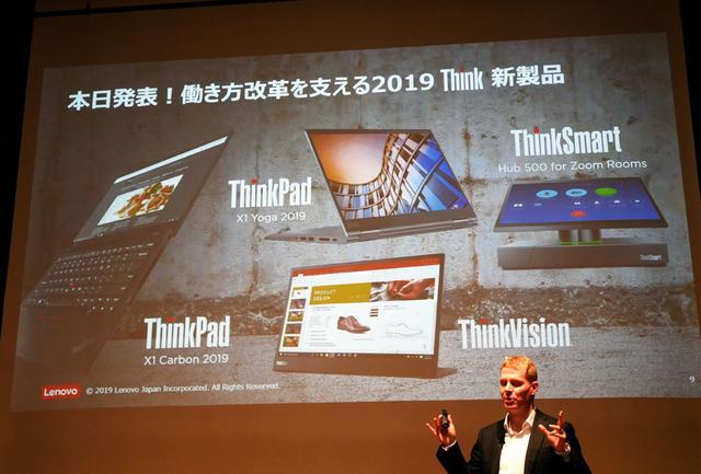 画像1: モバイルでの使い勝手を向上させた、ThinkPadノートのフラッグシップ「X1 Carbon/Yoga」のニューモデルが登場。ドルビーアトモス再生にも対応