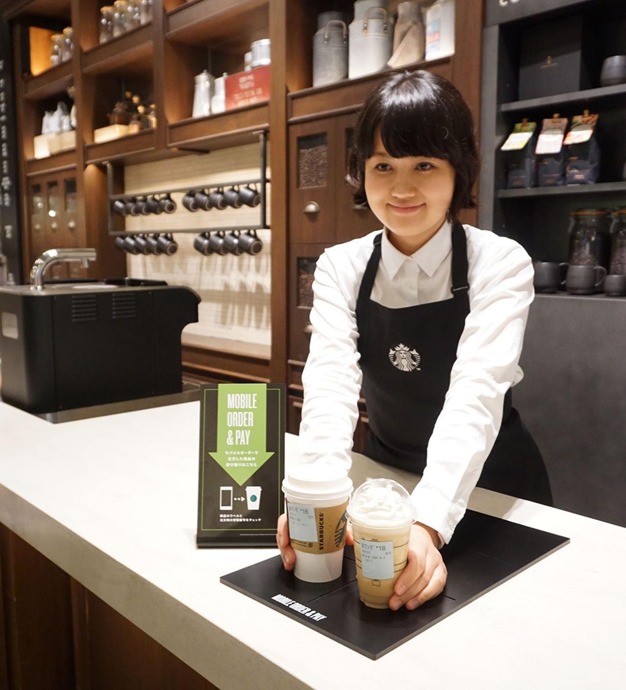 画像: お店には「Mobile Order & pay」オーダー用のコーナーが準備され、受取番号に応じた商品が並べられている