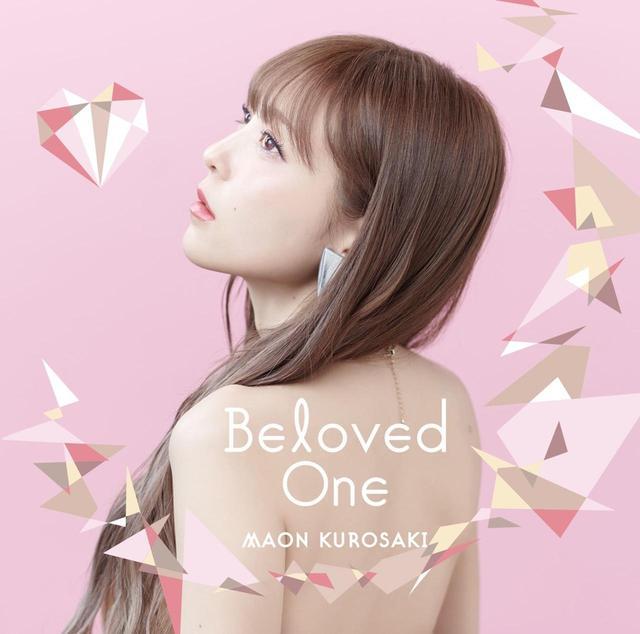 画像: Beloved One / 黒崎真音