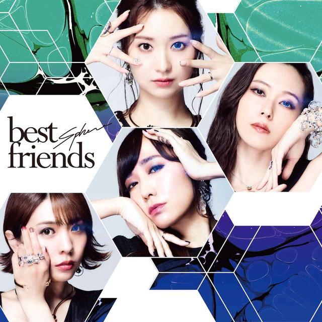 画像: best friends / スフィア