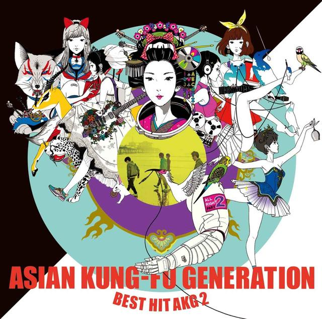 画像: BEST HIT AKG 2 (2012-2018) / ASIAN KUNG-FU GENERATION