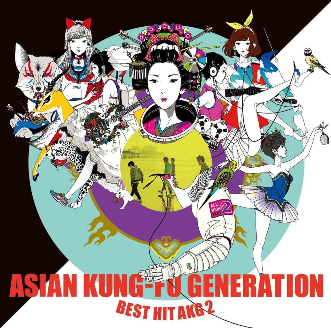 画像: BEST HIT AKG 2 (2012-2018) / ASIAN KUNG-FU GENERATION