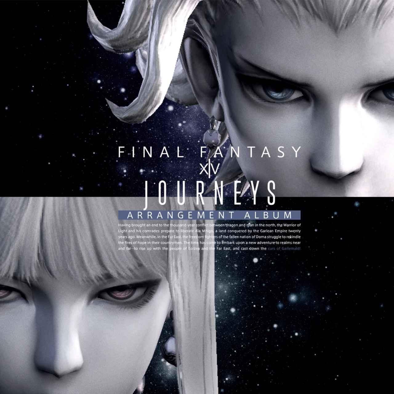 画像: Journeys: FINAL FANTASY XIV 〜 Arrangement Album 〜 / Keiko THE PRIMALS