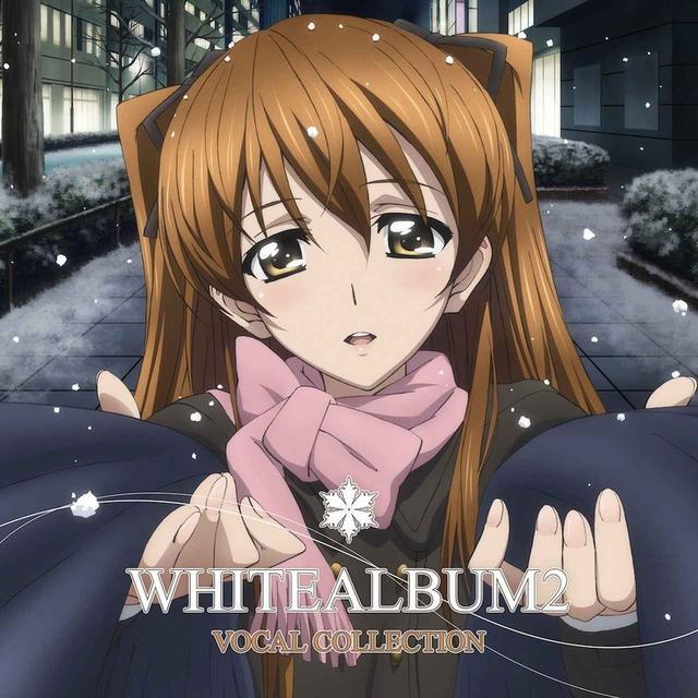 画像: TVアニメ「WHITE ALBUM2」VOCAL COLLECTION / 小木曽雪菜(CV:米澤 円) 上原れな 上原れな、津田朱里 津田朱里
