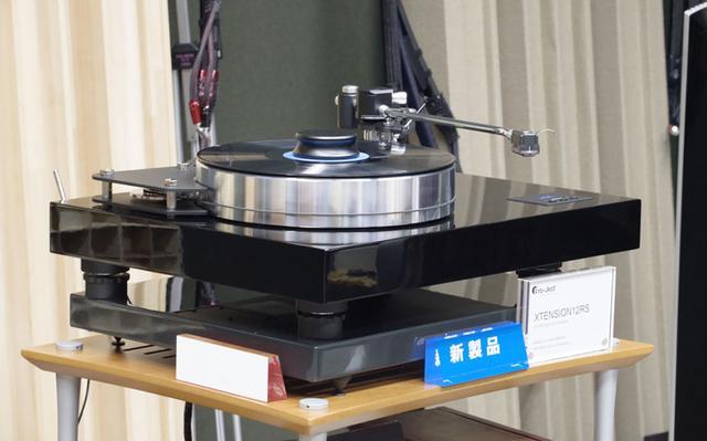 画像: Pro-Jectのハイエンドターンテーブル、XTENSION12RSが展示。9月発売予定、予価70万円(税別)
