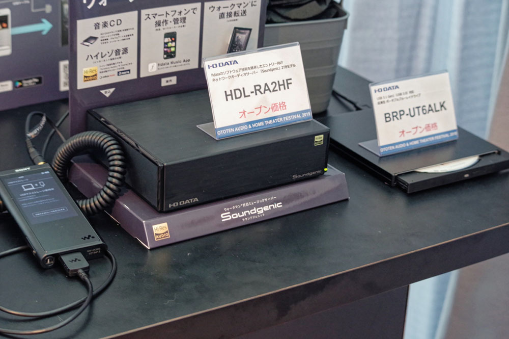 画像: 販売好調なSoundgenicはPCレスでのミュージックサーバー入門としてアピール