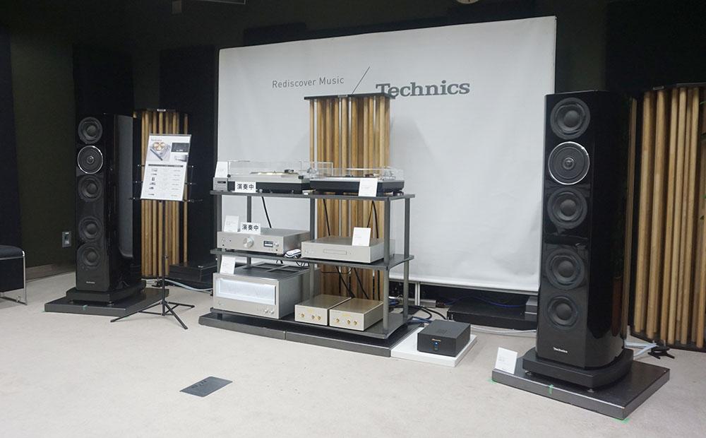 画像: 試聴コーナーはテクニクスRシリーズを中心とした機器で構成されていた