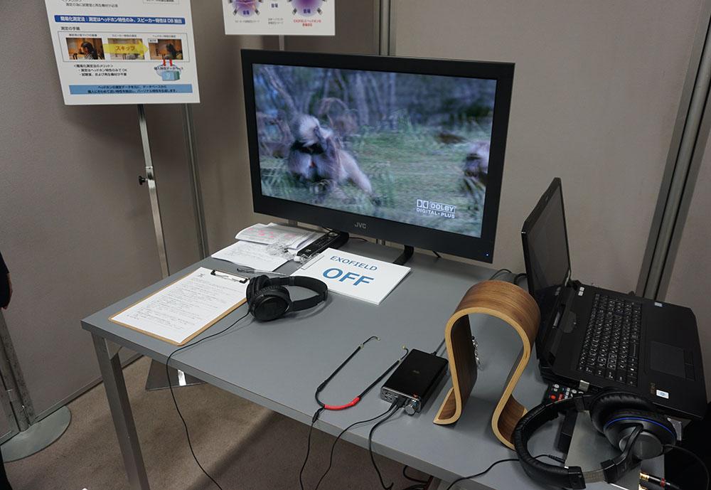 画像: 「EXOFIELD」の体験コーナーはふたつ準備されている。測定から試聴まで約15分の内容だ